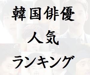 2016y06m01d_203018553